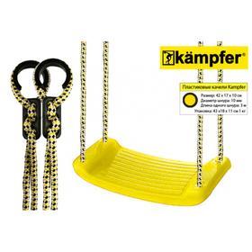 Пластиковые навесные качели Kampfer S04-101, цвет жёлтый Ош