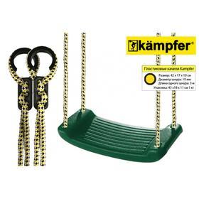 Пластиковые навесные качели Kampfer S04-101, цвет зелёный Ош