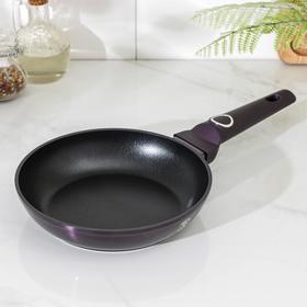 Сковорода Berlinger Haus Purple Eclips Collection, d=20 см, антипригарное покрытие