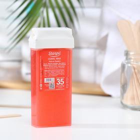 Воск полимерный для депиляции в картридже Starpil, коралл, 110 г