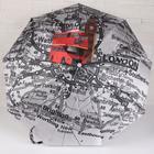 Зонт полуавтоматический «Города», 3 сложения, 9 спиц, R = 49 см, цвет МИКС - Фото 2