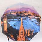 Зонт полуавтоматический «Города», 3 сложения, 9 спиц, R = 49 см, цвет МИКС - Фото 9