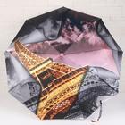 Зонт полуавтоматический «Города», 3 сложения, 9 спиц, R = 49 см, цвет МИКС - Фото 10