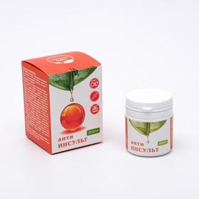 Масло растительное Анти Инсульт, 60 капсул