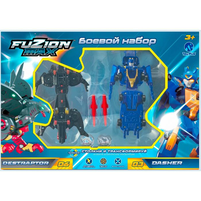Боевой набор Fuzion Max Destraptor и Dasher