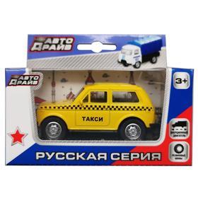 Внедорожник «Такси», 11 см