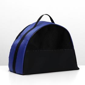 Сумка-переноска средняя 39 х 19 х 27 см, оксфорд, синяя Ош