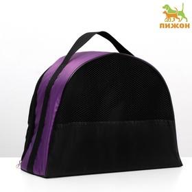Сумка-переноска малая 36 х 17 х 25 см, оксфорд, фиолетовая Ош