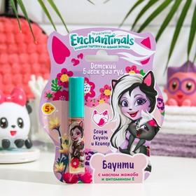 Детский блеск для губ Enchantimals Сейдж Скунси и Кейпер «Баунти», 5 мл, , шт