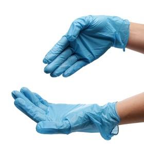Перчатки медицинские нитриловые, размер L синие, 50 пар
