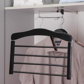 Вешалка для одежды 4 перекладины SAVANNA, сорт А, 38,5×1,2×35,5 см, тёмное дерево, лотос