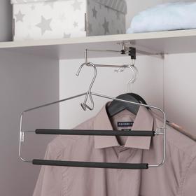 Вешалка для одежды антискользящая 2-х уровневая SAVANNA, 37×22 см, металл / полиуретан, цвет чёрный