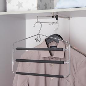Вешалка для одежды антискользящая 3-х уровневая SAVANNA, 37×31 см, металл / полиуретан, цвет чёрный