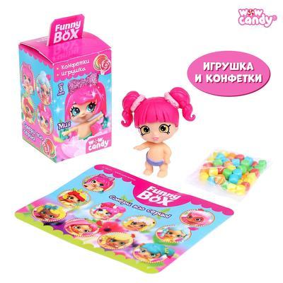 Funny box «Малышки», конфеты, игрушка, МИКС - Фото 1