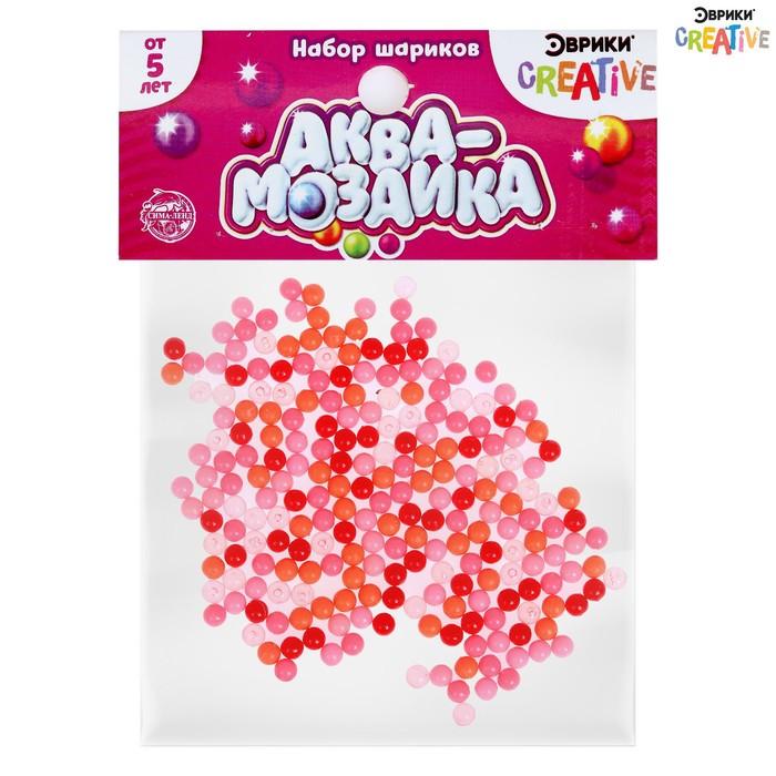 Аквамозаика «Набор шариков», 250 штук, розовый оттенок