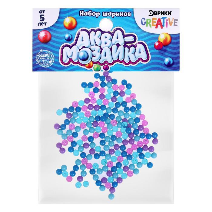 Аквамозаика Набор шариков, 250 штук, синий оттенок