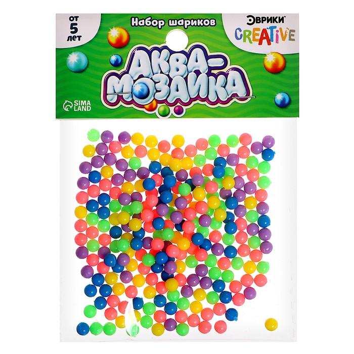 Аквамозаика «Набор шариков», 250 штук