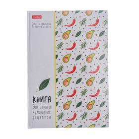 Книга для записи кулинарных рецептов А5, 80 листов 'Овощное ассорти', твёрдая обложка, глянцевая ламинация, блок офсет Ош