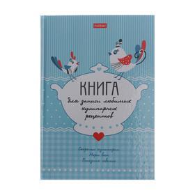 Книга для записи кулинарных рецептов А5, 80 листов 'Птички', твёрдая обложка, глянцевая ламинация, блок офсет Ош