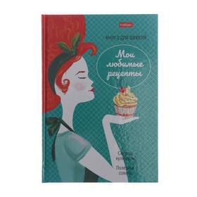 Книга для записи кулинарных рецептов А5, 80 листов 'Хозяюшка', твёрдая обложка, глянцевая ламинация, блок офсет Ош