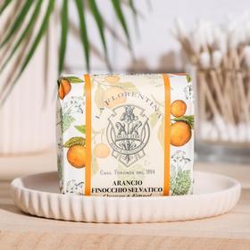 """Мыло La Florentina """"Фруктовые Сады"""" Orange & Wild Fennel / Апельсин и Дикий Фенхель 106 г"""