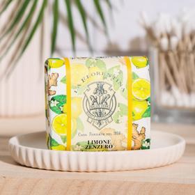 """Мыло La Florentina """"Фруктовые Сады"""" Lemon & Ginger / Лимон и Имбирь 106 г"""