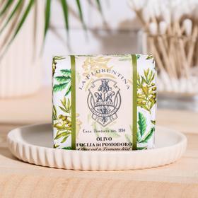 """Мыло La Florentina """"Фруктовые Сады"""" Olive Oil & Tomato Leaf / Оливковое Масло и Лист Томата"""