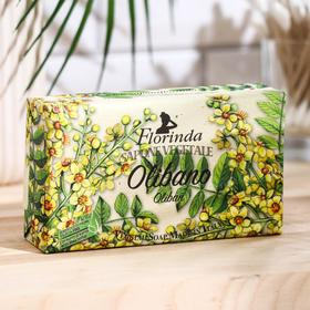 Мыло Florinda Olibano (Palm Oil Free) / Ладан 200 г