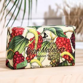 Мыло Florinda Pepper Malabar (Palm Oil Free) / Перец Малабар 200 г