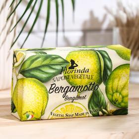 """Мыло Florinda """"Воздух Осени"""" Bergamotto / Бергамот 200 г"""