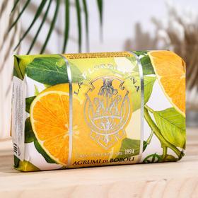 Мыло La Florentina Citrus / Цитрус 200 г
