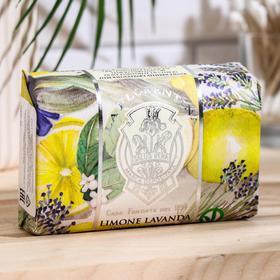 Мыло La Florentina Lemon & Lavender / Лимон и Лаванда 200 г