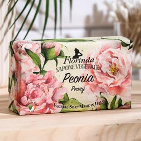 """Мыло Florinda """"Цветы и Цветы"""" Peonia / Пион 200 г"""