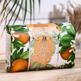 Мыло La Florentina Mediterranean Orange / Средиземноморский апельсин 200 г