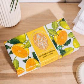 Набор мыла La Florentina Citrus / Цитрус 2*115 г