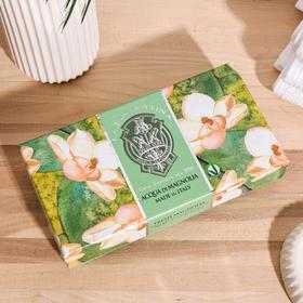 Набор мыла La Florentina Fresh Magnolia / Свежая магнолия 2*115 г