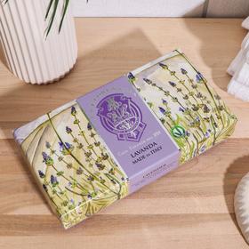Набор мыла La Florentina Lavender / Лаванда 2*115 г