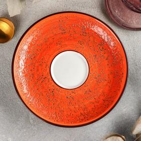 Блюдце Splash, d=14 см, цвет оранжевый