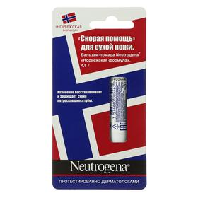 Бальзам-помада Neutrogena Норвежская формула, 4.8 г