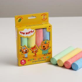Мелки цветные для творчества «Три кота» 4 цвета, асфальтовые
