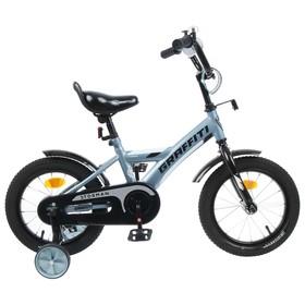 Велосипед 14' Graffiti Storman, цвет серый Ош