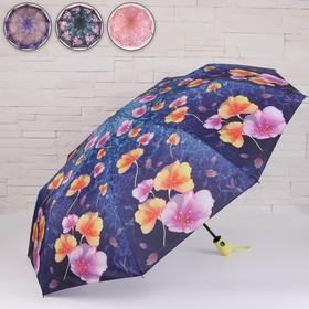 Зонт полуавтоматический «Цветы», 3 сложения, 9 спиц, R = 50, цвет МИКС