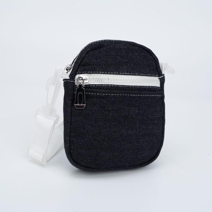 Сумка детская, отдел на молнии, наружный карман, регулируемый ремень, цвет чёрный
