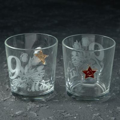 """Стакан """"Непробиваемый. 9 мая Тюльпан"""", со звездой, для виски, 250 мл"""