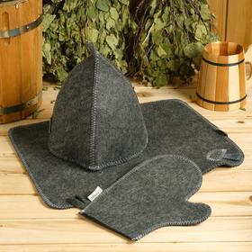 Набор банный серый 3 предмета без вышивки (шапка, варежка, коврик) в плёнке Ош