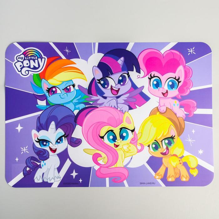 "Коврик для лепки ""Пони"" My Little Pony, формат А3"
