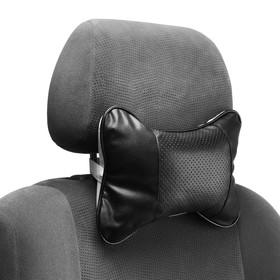 Подушка автомобильная для шеи, экокожа, 18х25 см, черный Ош