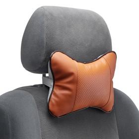 Подушка автомобильная для шеи, экокожа, 18х25 см, коричневый Ош