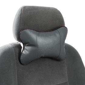 Подушка автомобильная для шеи, экокожа, 18х25 см, серый Ош