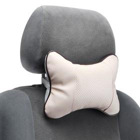 Подушка автомобильная для шеи, экокожа, 18х25 см, бежевый Ош